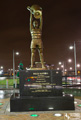 Billy McNeill statue at Celtic Park - 20th December 2015