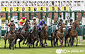 Musselburgh Horse Racing 25th July 2017